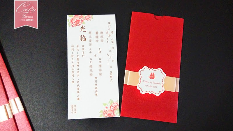 Oriental Chinese Peonies Pocket Wedding Card