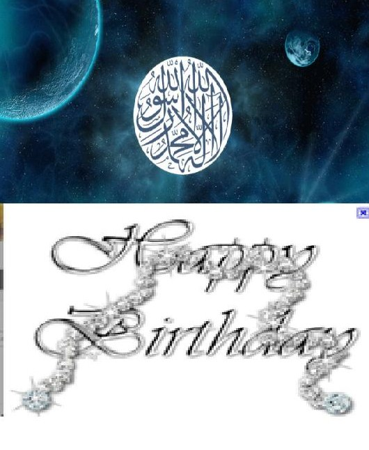 ISLAM FINANCE FROM MY PERSPECTIVE HAPPY BIRTHDAY TO ME – Islamic Birthday Greetings