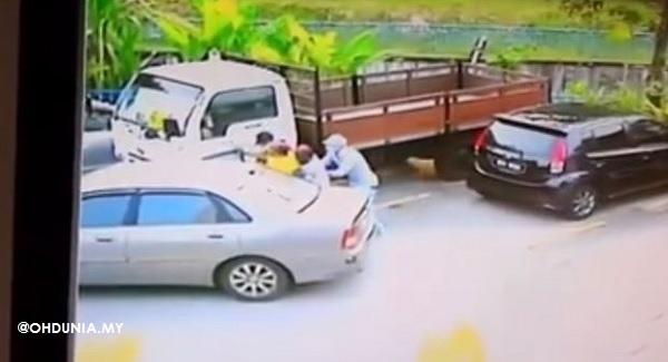 Kes culik warga emas: Polis giat kesan suspek, kereta waja