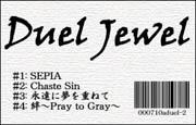 http://minoritycomplex.blogspot.com/2009/09/shiro-04.html