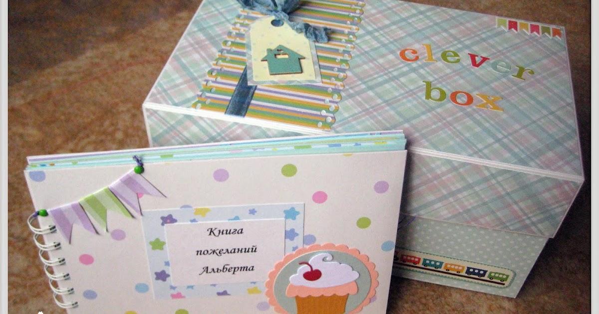 Коробочка пожеланий на день рождения