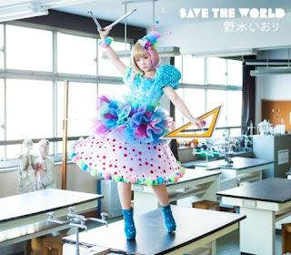 Iori Nomizu 野水いおり - SAVE THE WORLD