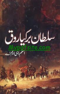 Sultan Barkiaroq By Aslam Rahi M.A