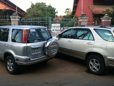 No Parking, Phnom Penh, Cambodia