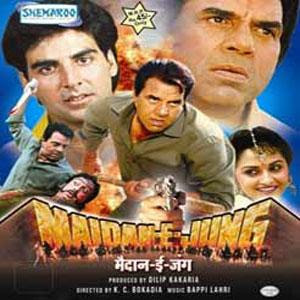 Maidan-E-Jung (1995) - Hindi Movie