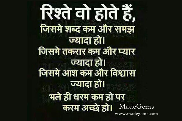 good hindi sayings thoughts pictures for whatsapp quotes wallpapers