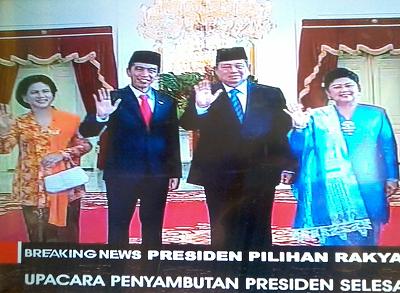 Perubahan Menteri Kabinet Jokowi - JK