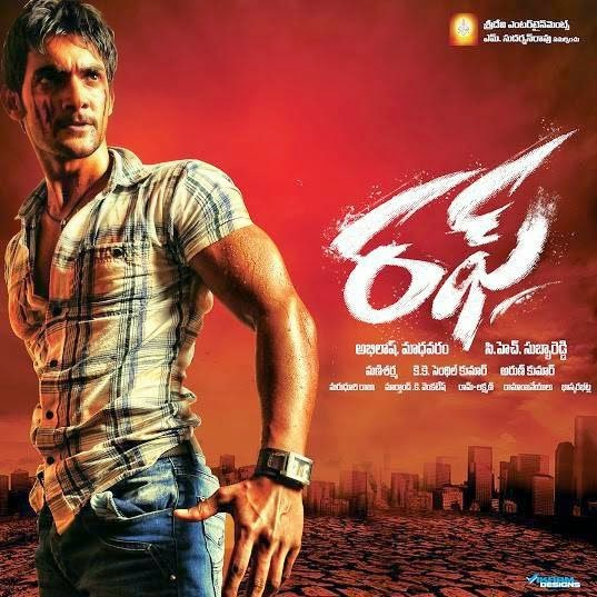 Aadi's Rough Telugu Movie Receives U/A Certificate and Set for Release on November 28th