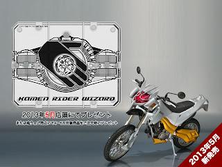 Bandai SH Figuarts Kamen Rider Wizard Machine Winger