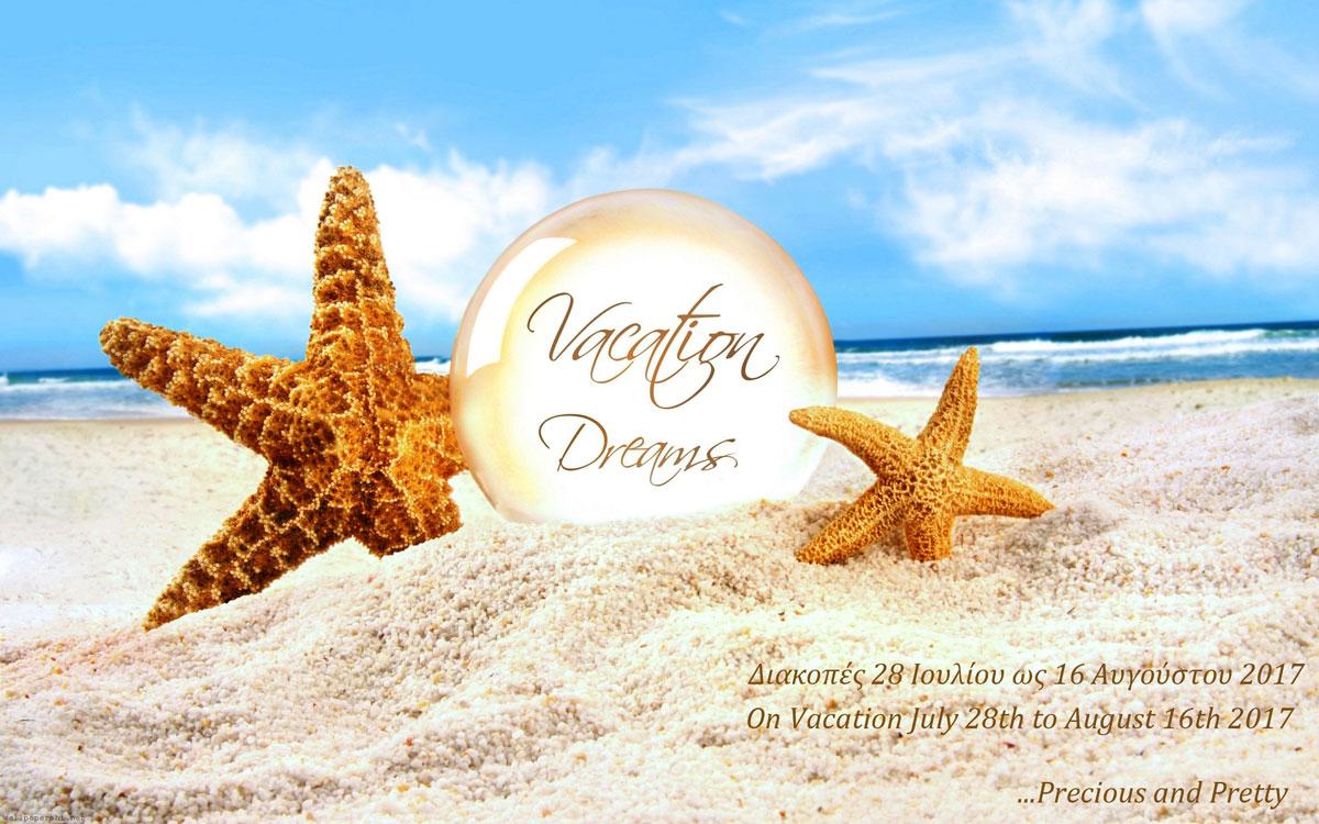 Καλοκαιρινές διακοπές 28 Ιουλίου έως 16 Αυγούστου 2017