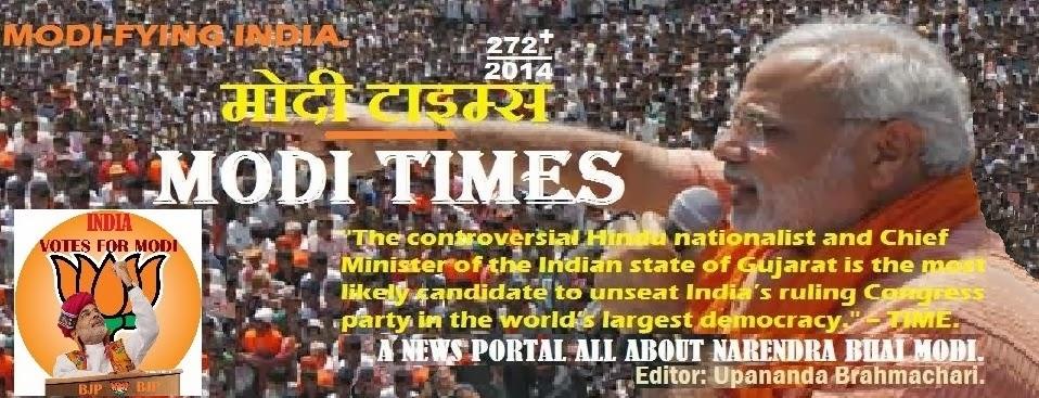 Modi Times