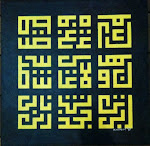 ~Khat Kufi~