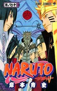 Ver Descargar Naruto Manga Tomo 70