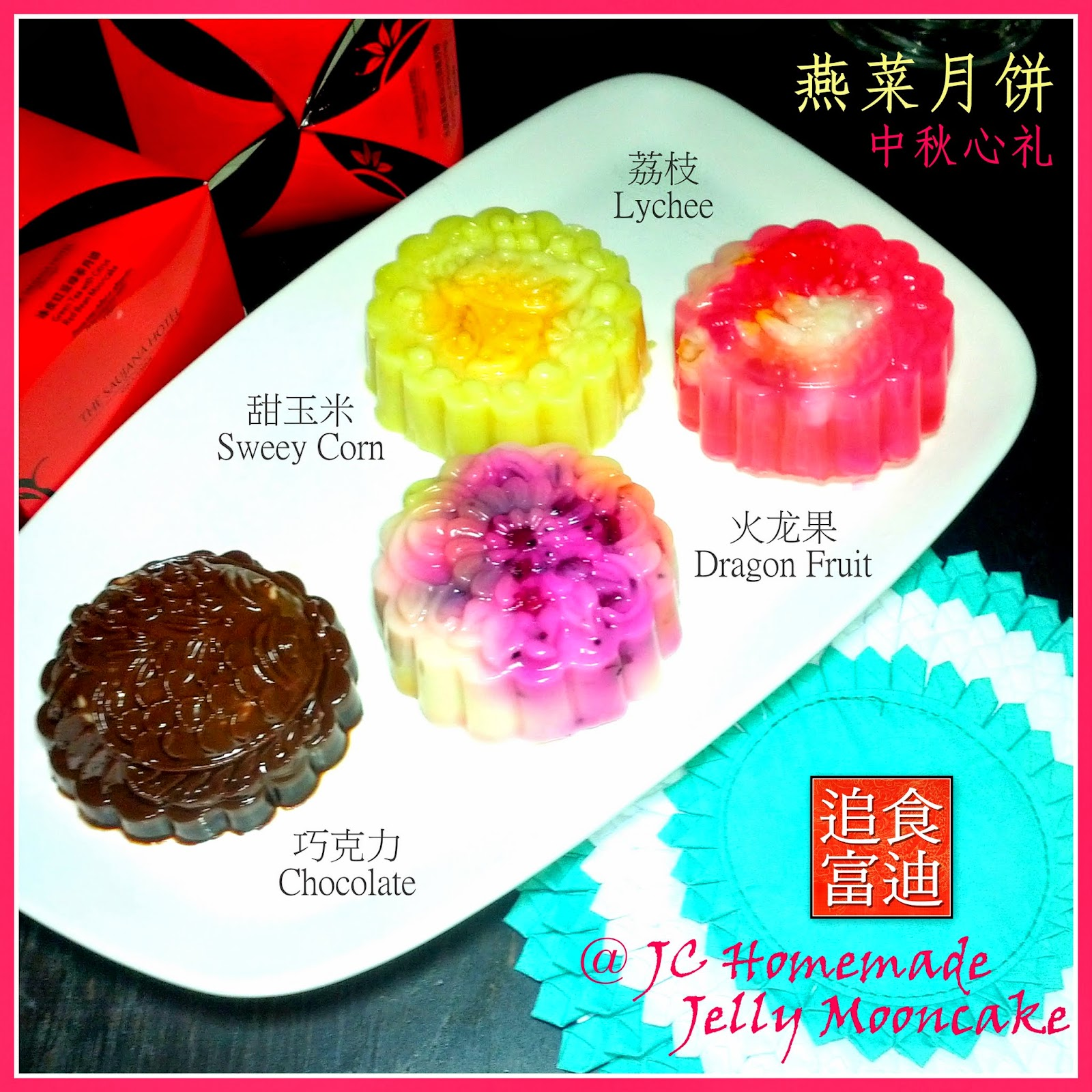 how to make dragon fruit jelly mooncake