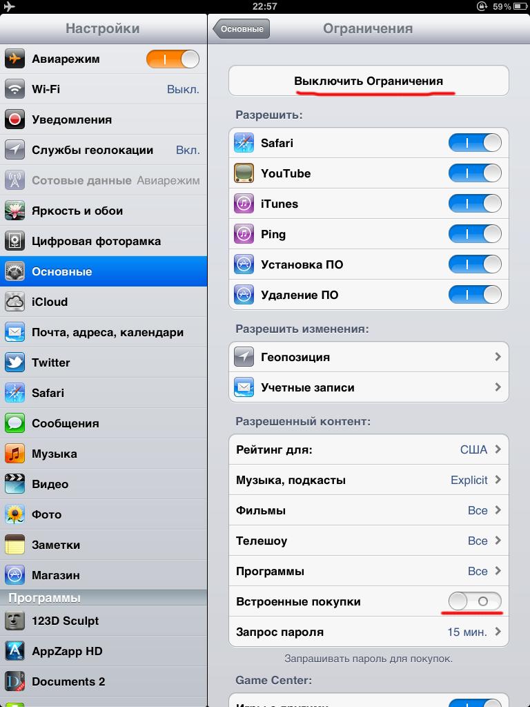 Как очистить раздел «Другое» и освободить место на iPhone