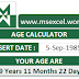 How to Calculate Age in Ms Excel