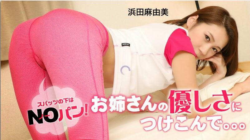 Watch Av 0853 : Mayumi Hamada [HD]