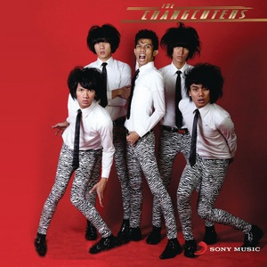 The Changcuters - Hap Tangkap Lyrics