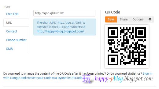 Chrome App/ QR Code產生器動態即時產生QR Code