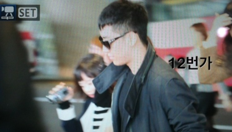 Big Bang Incheon Airport