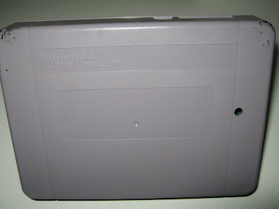 PowerFest 94 Cartridge Frontside