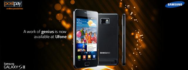 Samsung Galaxy SII Banner Pakistan