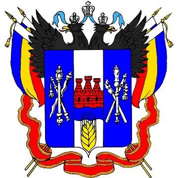 rostov oblast arms