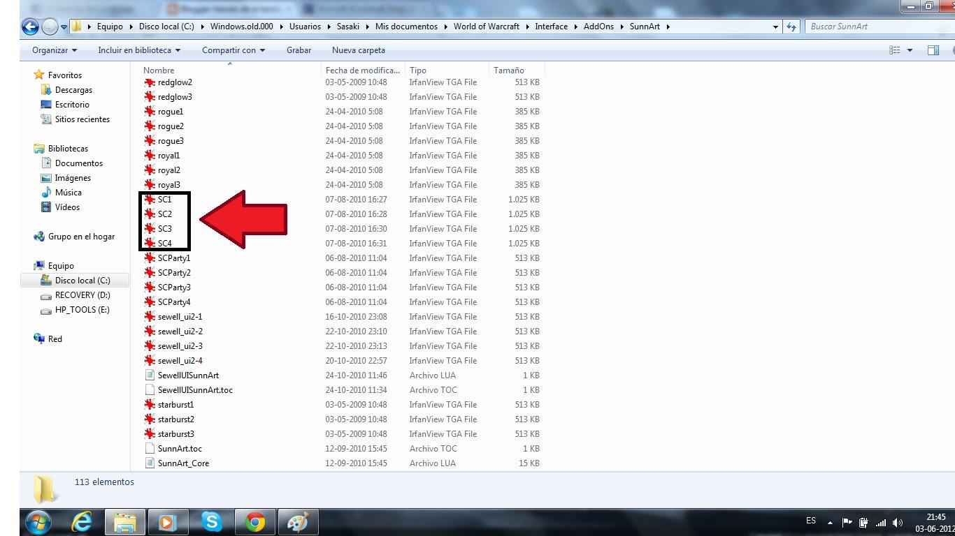 Как сделать тип файла