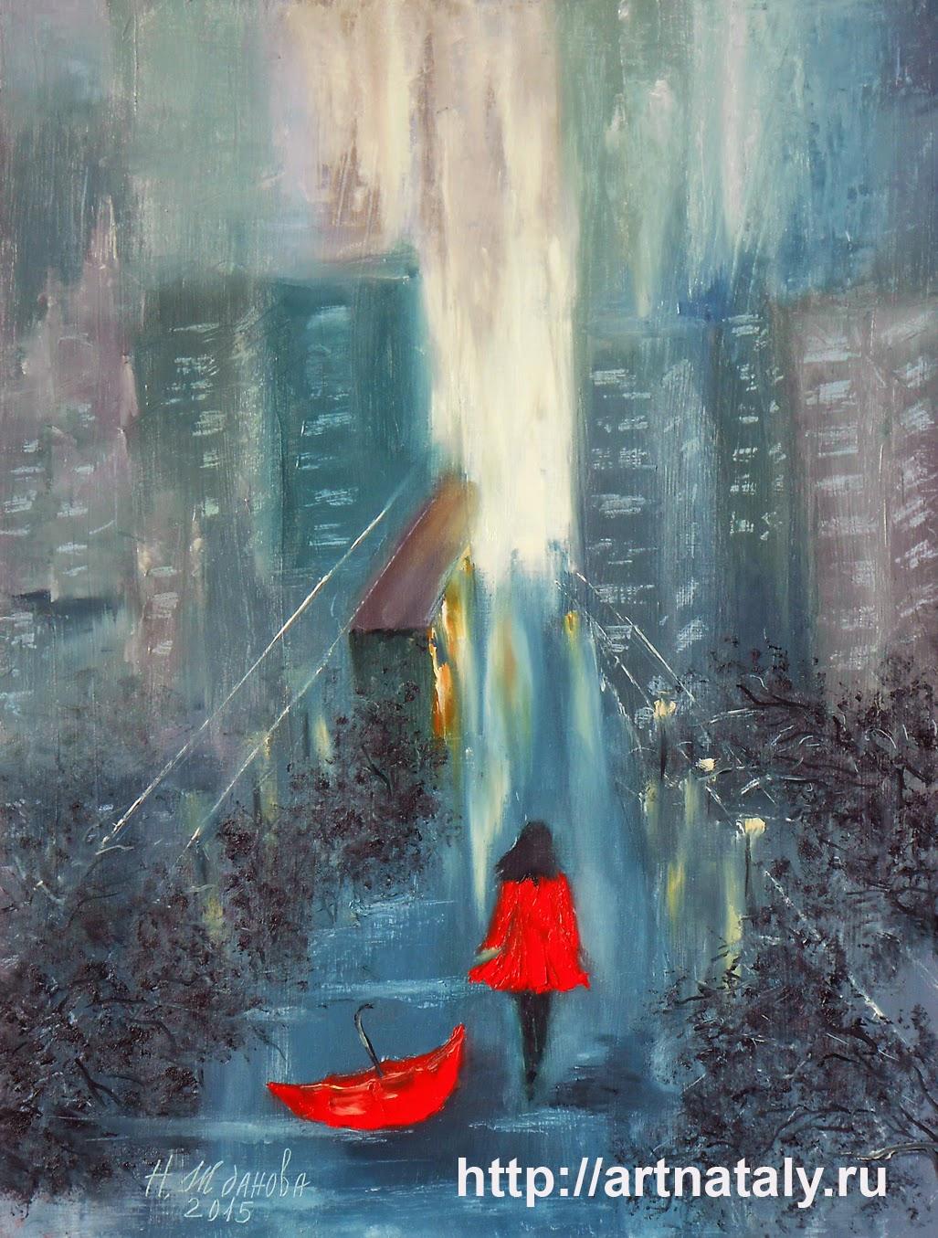 Картина маслом городской пейзаж девушка под дождем
