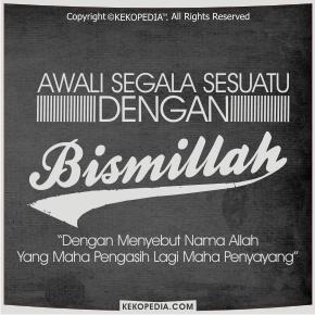 Gambar Dp BBM Bismillah