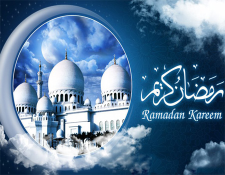 Urdu Sms Center Latest Sms Collection Ramadan Mubarak Greeting