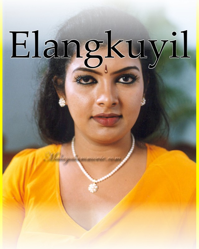Online Watch Elangkuyil Malayalam Romance Hq Movie Free