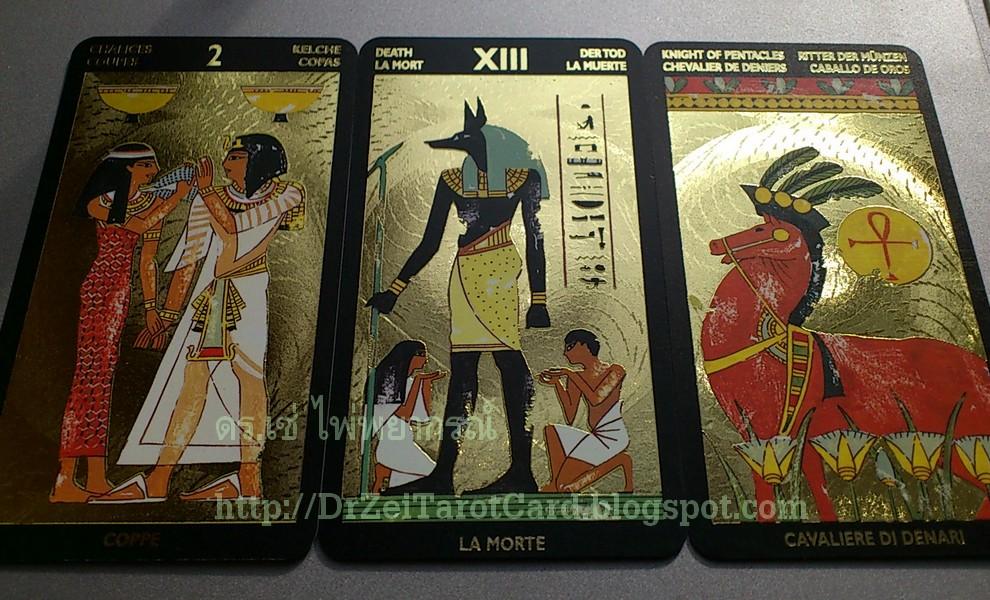 ไพ่อียิปต์ ไพ่ทาโร่ เคลือบทอง Golden Nefertaris Nefertari Tarot ไพ่ทาโรต์อียิปต์ ไพ่ยิปซีอียิปต์ อียิปต์มนตราทาโรท์ มนตราทาโร่ ไพ่ทาโร่ต์ Egypt ไพ่ ทองคำ