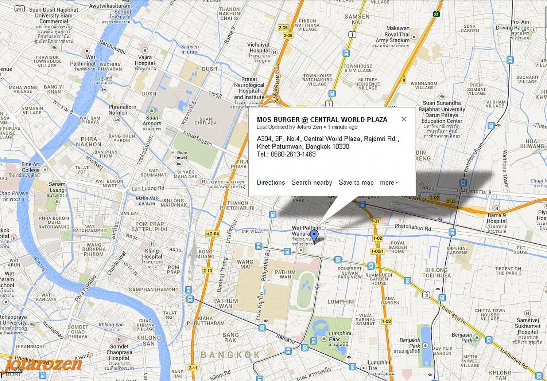 Footsteps jotaros travels yummy pork burger mos burger bangkok mos burger central world plaza bangkok location map google map link gumiabroncs Images