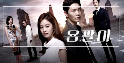 Film  Drama Korea Yong Pal (2015) Episode 18