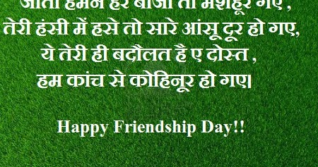 sanskrit 5 lines on republic day It's republic day (india) celebrate the free spirit of india send warm and patriotic ecards from our site to friends/ family/ loved ones to wish them a great day.