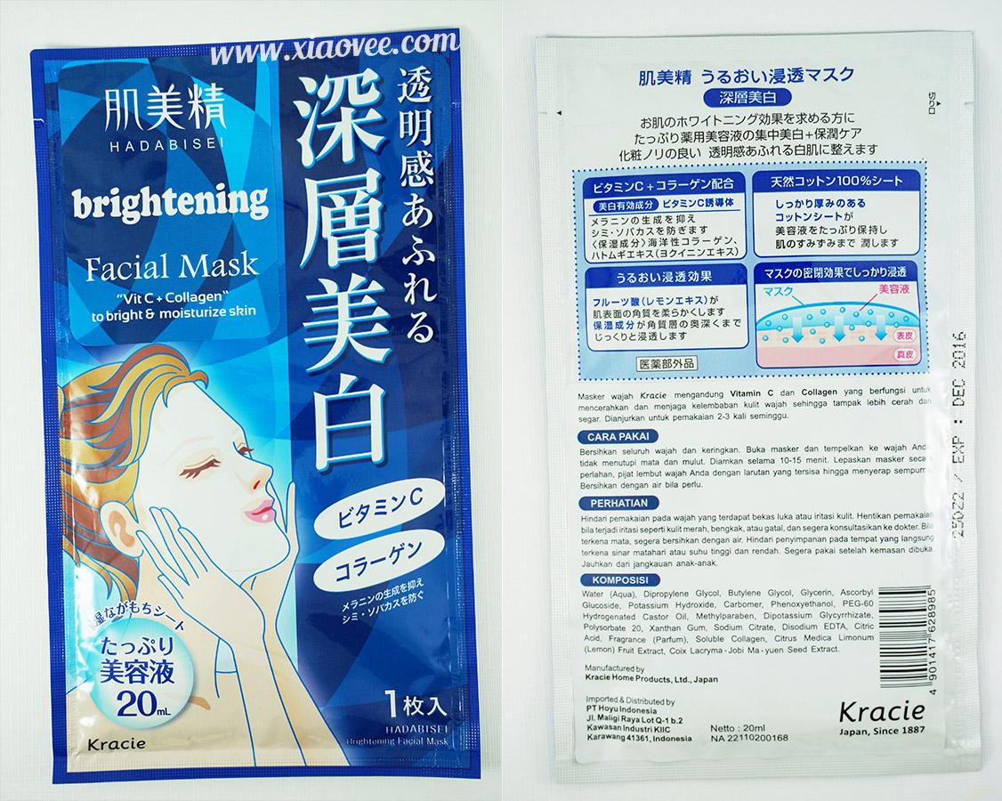 Kracie Hadabisei, Kracie Hadabisei Facial Mask, Kracie Hadabisei Sheet Mask Blue, Kracie Hadabisei Brightening