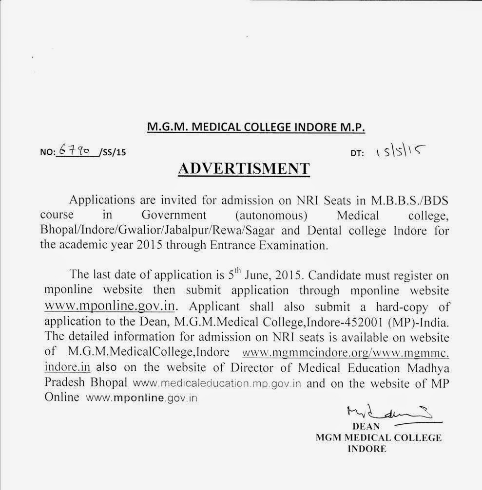 last date for dental college application