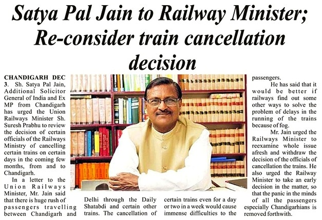 Satya Pal Jain to Railway Minister; Re-consider train cancellation decision