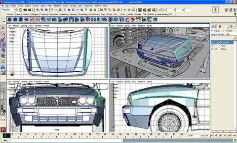 How To Get Car Design Software