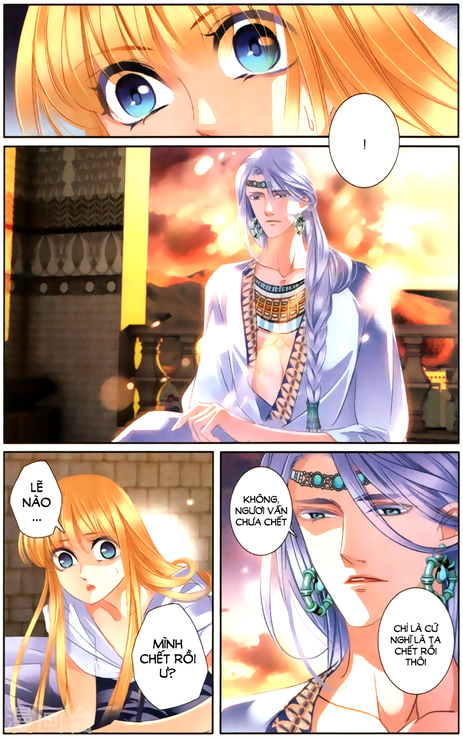 Sủng Phi Của Pharaoh chap 61 - Trang 6