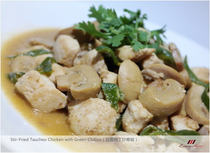stir fried fermented bean paste chicken green chilli