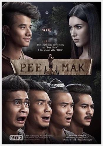 Pee Mak Poster