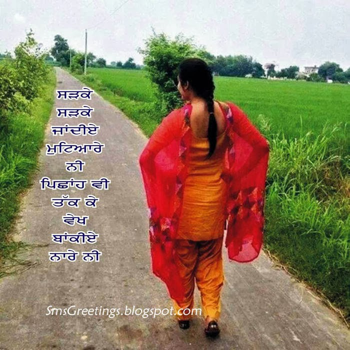 daily gurbani quotes