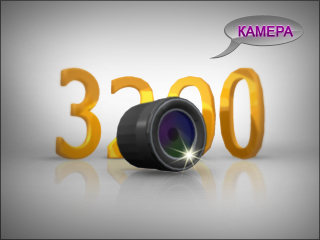 3200 Megapixel Digital Camera