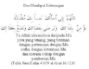 Doa Tenang Jiwa