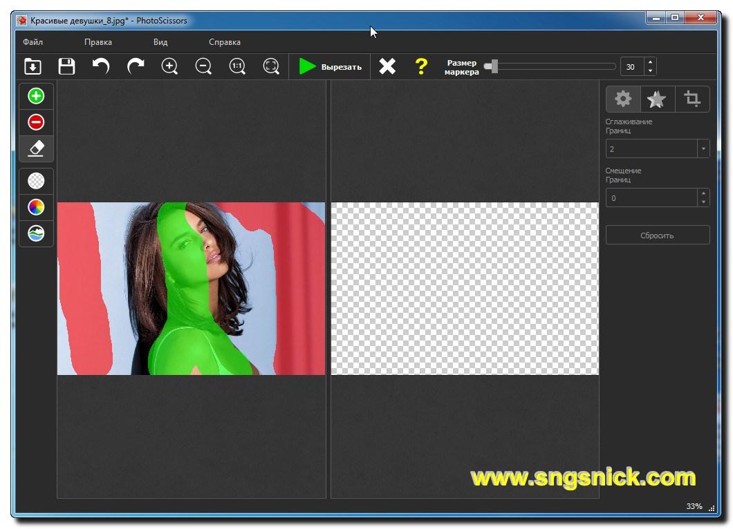 программа для изменения фона в фотографии скачать бесплатно