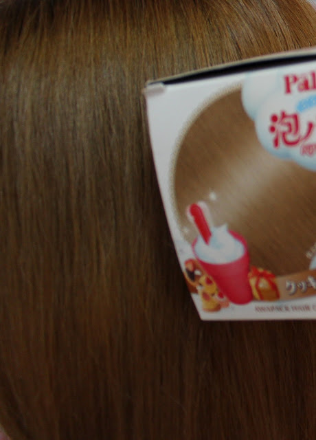 palty cookie beige