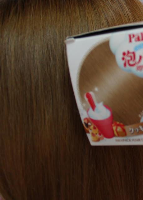 palty cookie beige