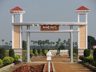 Meenakshi gardens kankipadu vijayawada